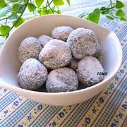 ボーソー米油部♪簡単!米油で黒ゴマくるみクッキー