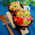 デリ風*♡トマトと枝豆のツナサラダ