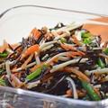 鉄分吸収~ヒジキとホウレン草のサラダ