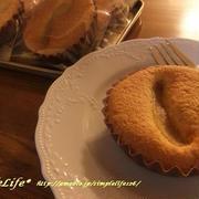 かんたーん!おフランス風りんごのケーキ