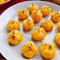 【南瓜さつまボール】冷凍おかず(動画レシピ)/Pumpkin and Sweet potatoes bolls.