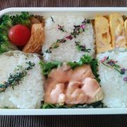 今日のお弁当 第1414号  ~鶏胸肉のオーロラソース~