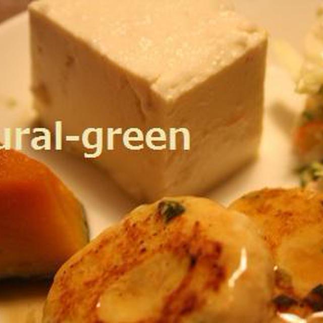 豆腐の塩麹漬け と にんじんつくねのレシピ
