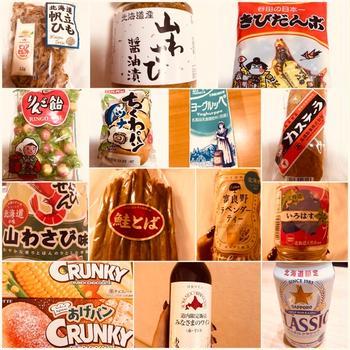道民隠れグルメパン編in札幌