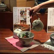 【今日は和食の日】究極の一膳 だしかけごはん × えん コラボメニュー記念イベント