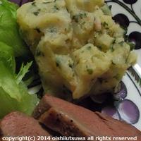 丸美屋混ぜ込みポテトサラダ(レシピブログ)