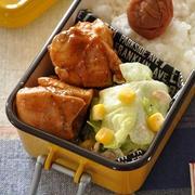 鶏肉の味付けパターンを増やす!節約弁当のススメ