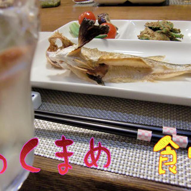 【ハタハタの塩焼き】定食♪とチョコチップ入りのケーキ