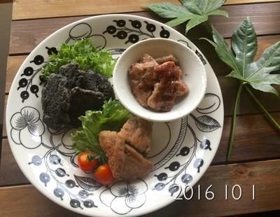 10月1日(土)  お弁当にも良さげな豚ヒレ焼き