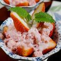 ■くらしのアンテナにて【日本の味・大根おろしとイチゴのかき氷】の掲載を頂きました^^