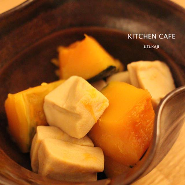 高野豆腐とかぼちゃの煮物
