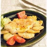 【鱈のサフランレモンバターソテー ポテト添え】