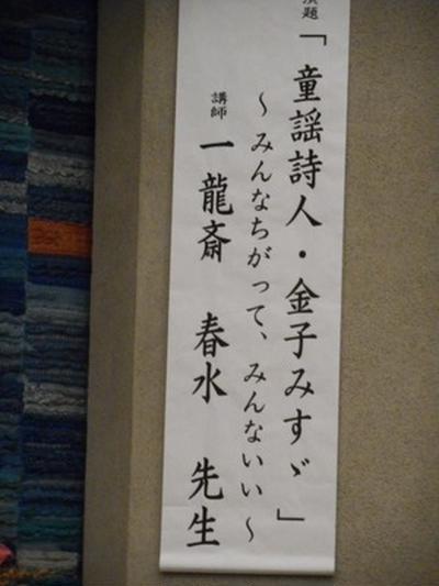 一龍斎春水の画像 p1_13