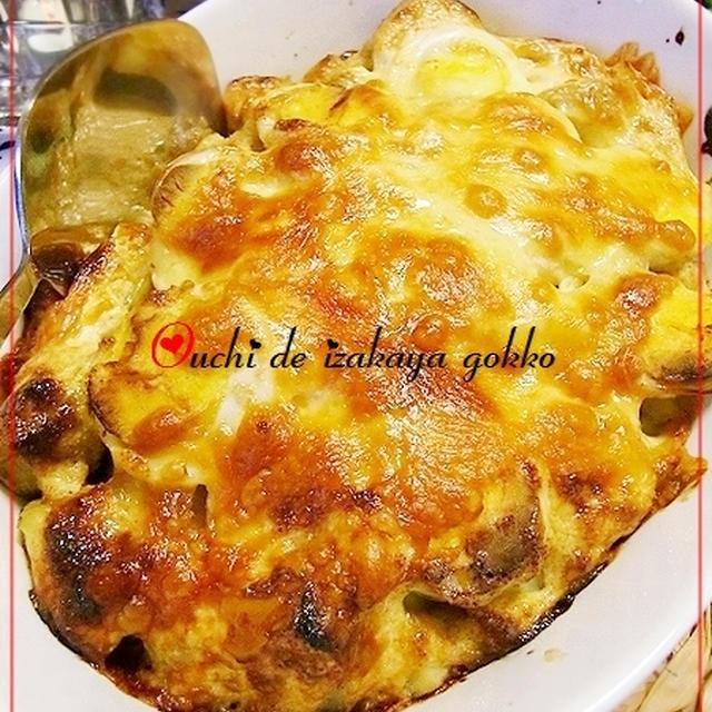 まだまだアツいやつ★明太マヨ&卵のポテトチーズ焼★