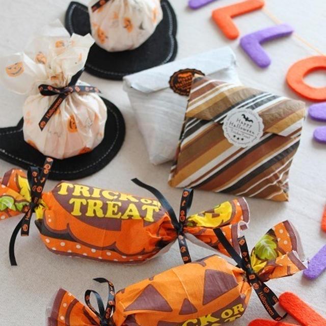ハロウィンのお菓子 子どもと楽しむ簡単ラッピング