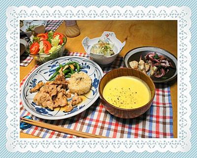沖縄アグー豚の塩麹レモンジンジャーソテー