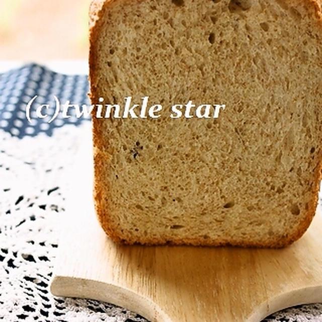 ホシノ天然酵母の胚芽食パン