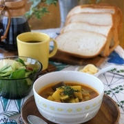 寒い日には…簡単「スープカレー」で朝ごはんのすすめ
