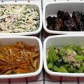 【簡単な作り置き】スパサラ/茄子の生姜焼き/じゃが芋と人参の甘辛炒め/小松菜とツナの中華蒸し