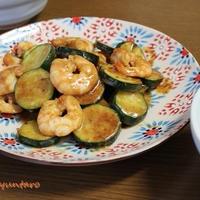 オイスターとマヨでこくまろ『海老とズッキーニのオイマヨ炒め』~海鮮・中華・夏野菜~