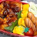 【お弁当】お弁当作り/bento/コチュマヨ照り焼き/フライパン1つで完結