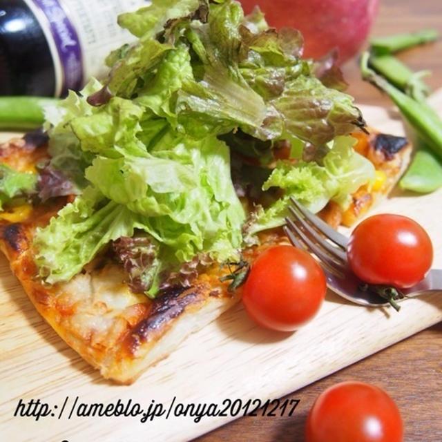 【冷凍パイシートで簡単♡5分でツナとトマトのサラダピザ♡♡