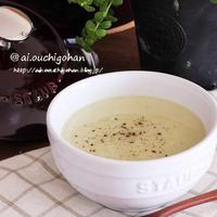 アレンジいろいろ!「大豆のスープ」おすすめレシピ