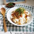 ご飯がすすんでこまっちゃうヨ(・∀・)叩き長芋の梅しそおろしなめこ♡ と 星の森キャンプ場レポ。