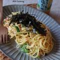 【サラダレシピ】NEWキッチングッズ♡とシークァーサー塩ダレの絶品サラダスパゲッティ