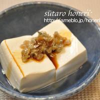 ザーサイわさび豆腐
