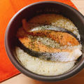 【ダイエットごはん】脂肪減少☆鮭の洋風炊き込みご飯