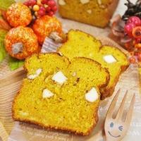 シナモン香る!しっとりかぼちゃケーキ