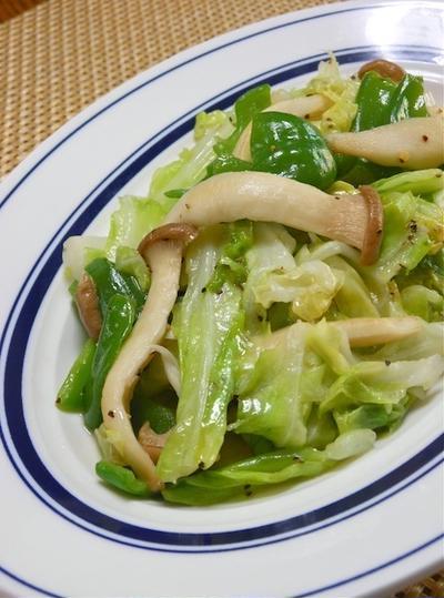 包丁いらず簡単5分!野菜が食べた〜い時のおかず春キャベツとピーマンとエリンギのシンプル炒め。