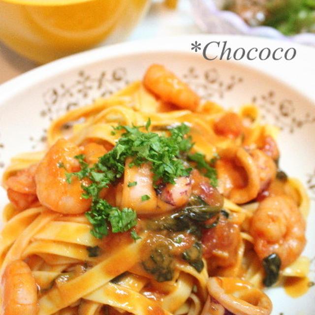 イカと海老のトマトクリームパスタ レシピ