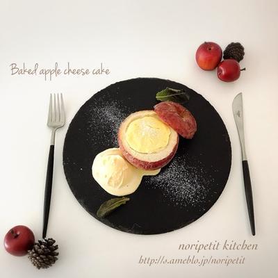 かわいい♡スキレット型の!!と <簡単>りんご丸ごとベイクドチーズケーキ♡