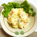 コーン&ベジタブルのポテトサラダ