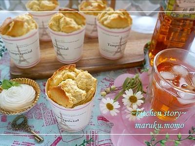 >紙コップで♪ふわふわバナナシフォンケーキ&紅茶の時間 by 桃咲マルクさん