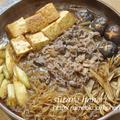 すき焼きカレー鍋(隠し味にとうちジャン)