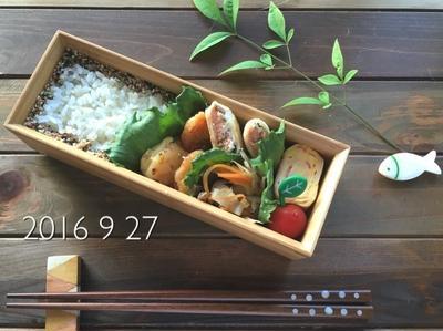 9月27日(火) エビマヨ焼き弁当