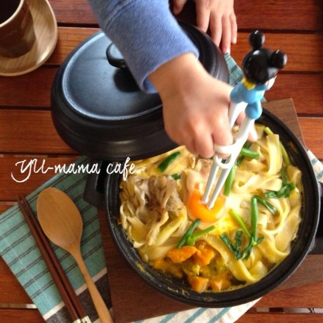 きのことかぼちゃの味噌煮込みうどん。お鍋。今日のおやつの準備♫