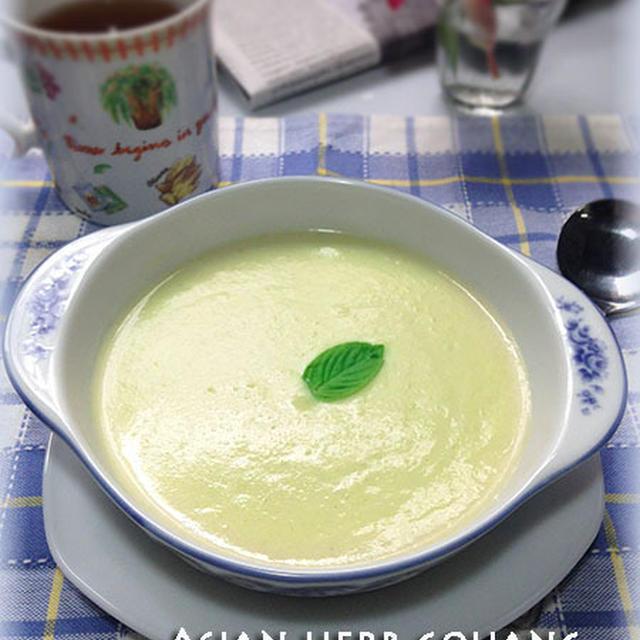 冷製アスパラと豆乳のクリームスープ♪ノンオイル★タイ人は審判に不服