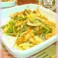 ★レシピ★鶏と水菜とキャベツ♪特製ソース和え★