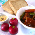 豆腐シチュー Tofu Stew by MOANA LANIさん