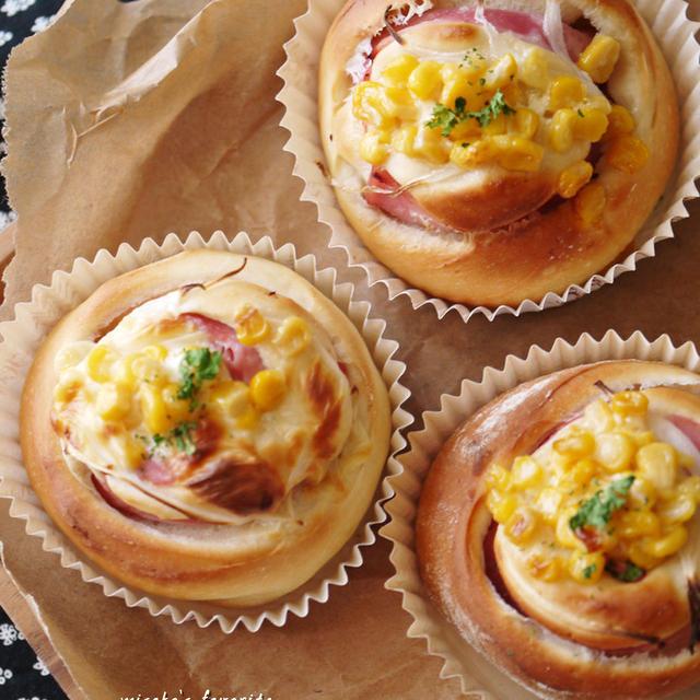 宝島社「レシピブログ 大人気パンレシピBEST100」&レンジで米粉のキャロット蒸しパン