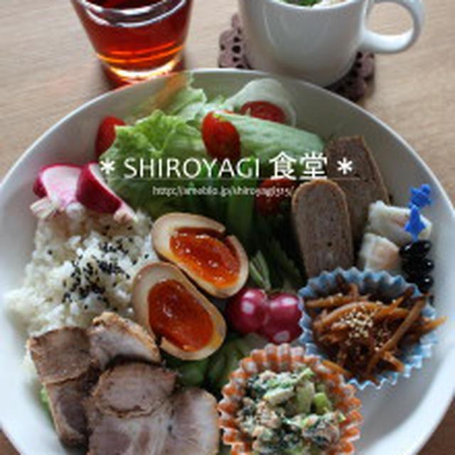 今日のおうちランチ と 紅茶豚レシピ☆