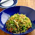 【おせちリメイク】なます&かまぼこ入り野菜サラダ