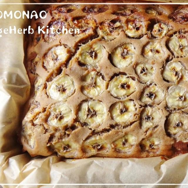 ぐるぐる混ぜる♪ダマにならない100%米粉バナナケーキ♡コーヒー風味 バター不使用