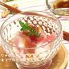 特製ワサビソース*マグロすき身と大根のサラダ