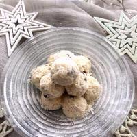 クリームチーズとラムレーズンのスノーボール風・・・くらしメイドでレシピ公開中
