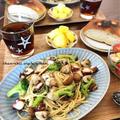 【レシピ】絶品♡タコとマッシュルームのアヒージョ風オイルパスタ♪ と お休みは突然に。